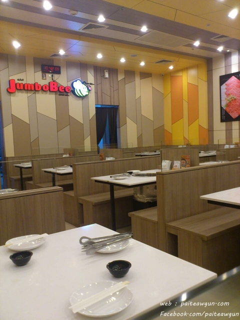 jumbo bee super grill buffet