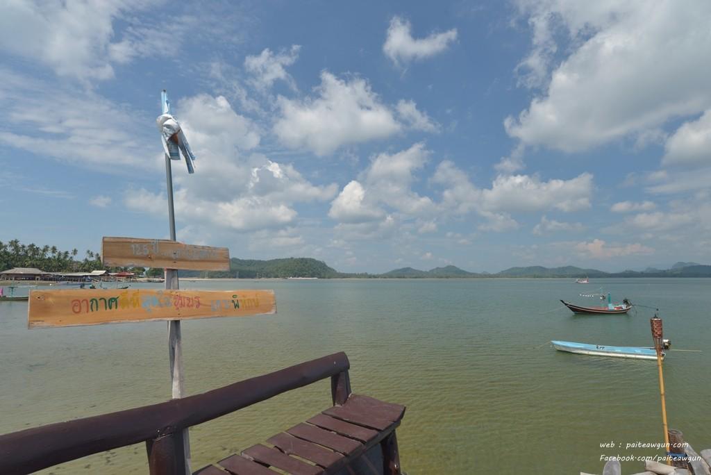 เกาะพิทักษ์ ชุมพร003