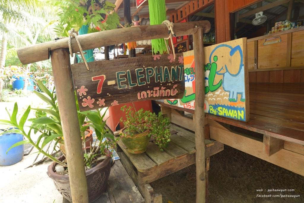 เกาะพิทักษ์ ชุมพร012
