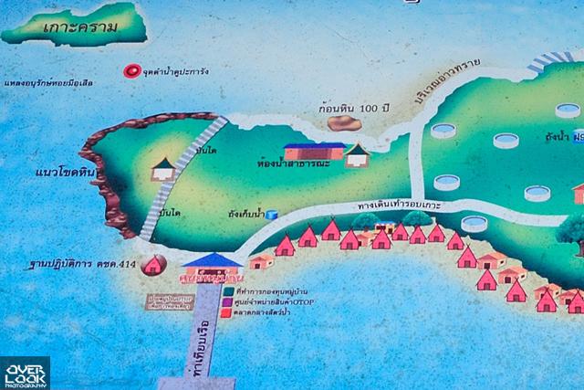 แผนที่ บนเกาะพิทักษ์
