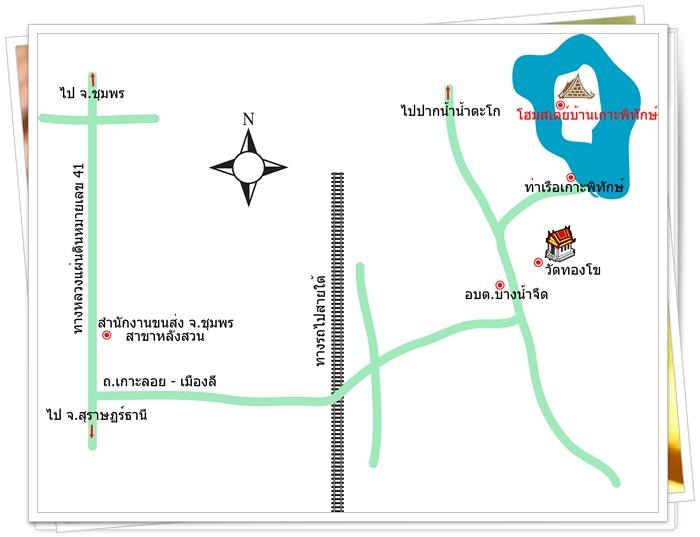 kohphitak_map